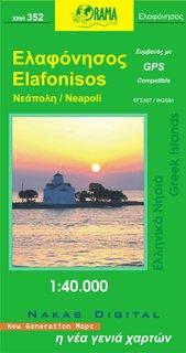Elafonissos 2009 por Orama Editions