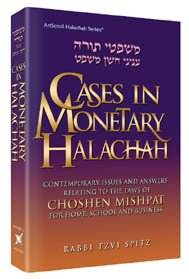 Cases in monetary halachah: Contemporary issues an...