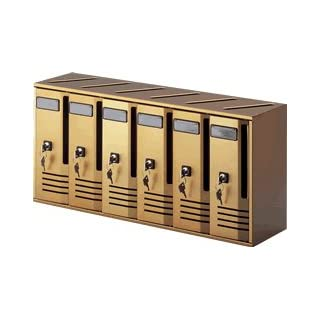 Alubox Postal 27360-20 Records Alu-C/6.6-Box, 62 X 30 X 17.5 cm, Bronze
