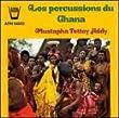 Drums of Ghana