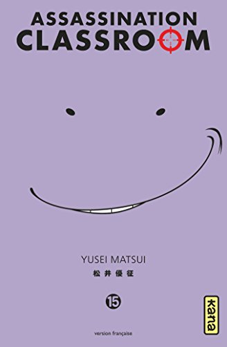 Assassination Classroom Edition simple Tome 15