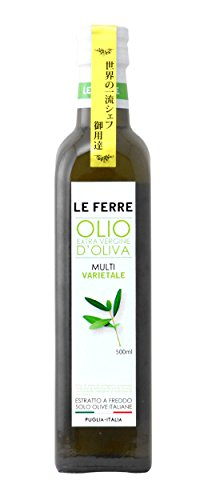 universal-suit-in-japanese-of-the-top-chefs-purveyor-of-the-world-extra-virgin-olive-oil-referre-mul
