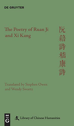 The Poetry of Ruan Ji and XI Kang (Library of Chinese Humanities)