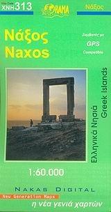 Naxos 2015