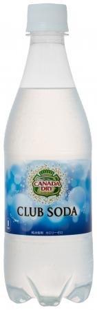 canada-del-club-secco-soda-500mlpet-24-pezzi-2-cofanetto-coca-cola