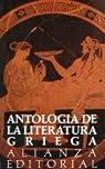 Antologia de la literatura griega par Carlos / Guzmán Guerra