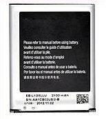 Ektor 2100mAh Batterie Rechargeable Haute Capacité pour Samsung Galaxy SIII S3 i9300 T999 i535 L710 i747