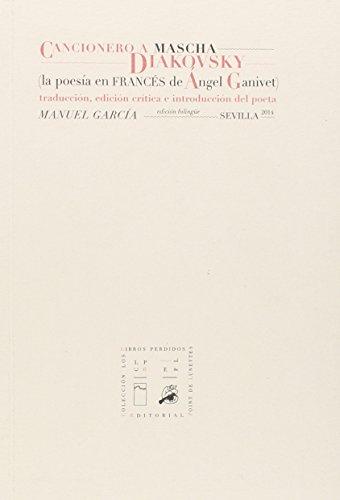 Portada del libro Cancionero a Mascha Diakovsky (Los libros perdidos)