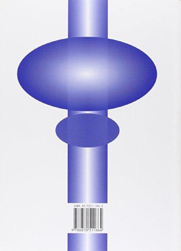 Zoom IMG-1 chimica e propedeutica biochimica con