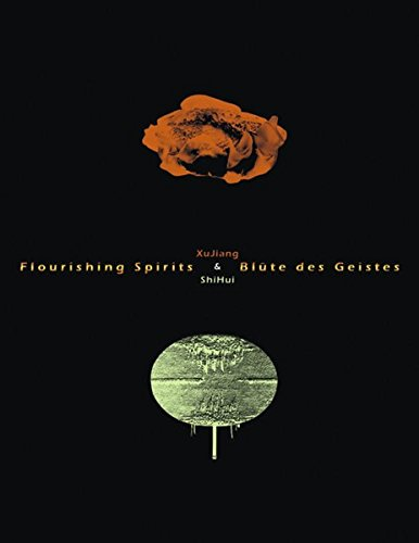 Flourishing Spirits: Xu Jiang & Shi Hui