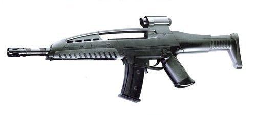 Fasching Gewehr FUTURE Edition WAFFE OHNE SCHUSS -