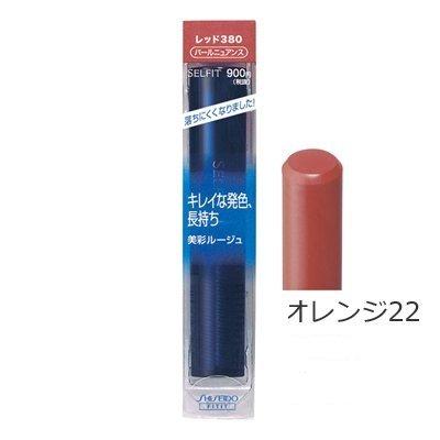 Shiseido Selfit Lasting Rouge - Orenge22