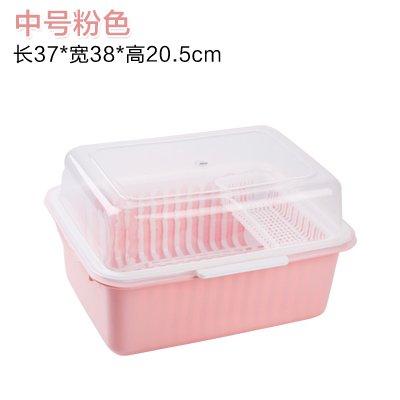 WangYangDaHai Les Racks de Cuisine, Cuisine, Vaisselle Bols et Boîtes de Rangement, égouttoirs à Vaisselle Medium-Pink,820G