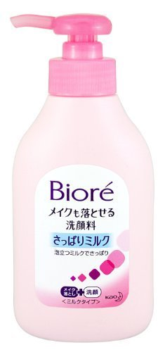 biore-make-mo-otoseru-facial-washing-foam-pump-200ml-green-tea-set-is