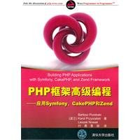 Pdf projects practical cakephp