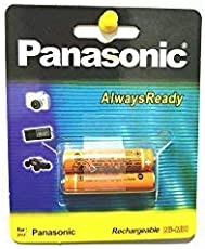 Panasonic AAA Rechargeable Battery for Cordless Phones (Pack of 2)