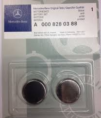 Mecedes-Benz Key Fob Batteries (Mercedes-Benz Genuine Parts)