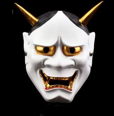 White Knight Kostüm - HLJZK Halloween Resin Black Knight V-Vendetta Men's Ball Performance Props Prajna White 14*18Cm