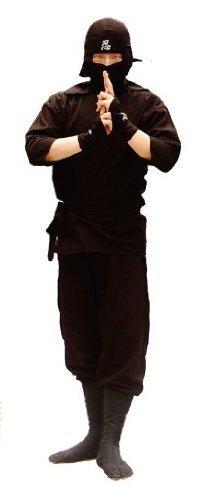 nzug f?r Erwachsene Satz LL Gr??e (Authentische Ninja Kostüme)