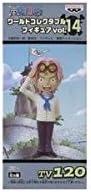 ONE PIECE One Piece World World World Collectable Figure vol.14 TV120 Coby (japan import) | Une Grande Variété De Modèles 2019 New  6be4f9