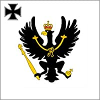 Fahnen Flagge Preußen Dienstflagge 1921 bis 1933-90 x 150 cm