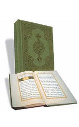 Kur'an-i Kerim (Huseyin Kutlu Hat'ti) Hafiz Boy