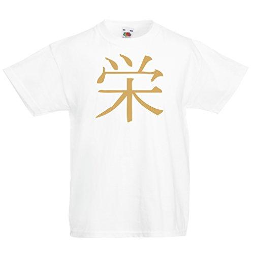 irt Wohlstandlogo - Chinesisch - Japanisches Kanji-Symbol (7-8 Years Weiß Gold) (Die Geschichte Von Halloween Ghouls)