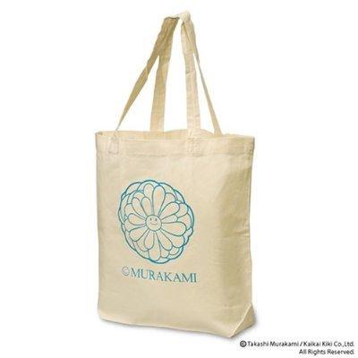 takashi-murakami-kaikaikiki-kourin-eco-shopping-bag-blau