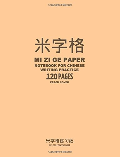 Mi Zi Ge Paper Notebook for Chinese Writing Practice, 120 Pages, Peach Cover: 8