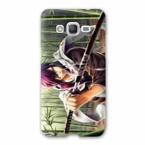 Coque Samsung Galaxy Grand Prime Manga - divers - bambou B