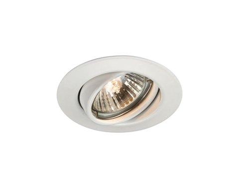 Recessed lighting al mejor precio de amazon en savemoney massive recessed spot light lighting spots indoor recessed gu10 round aloadofball Images