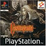 Castlevania - Symphony Of The Night -