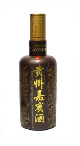 kweichow-maotaizhen-9-years-old-moutai-53-50cl