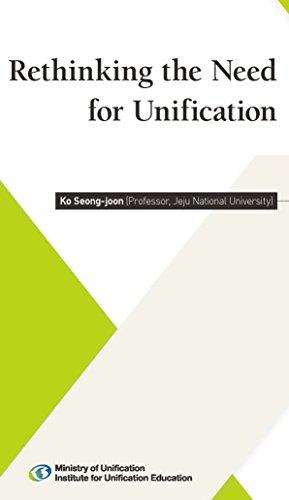 Rethinking the Need for Unification (English Edition)