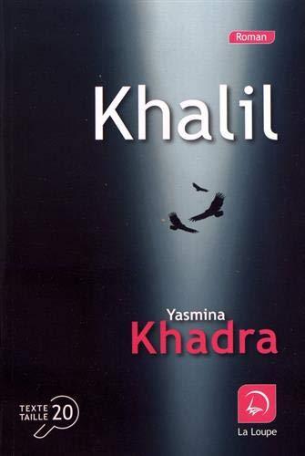 """<a href=""""/node/4192"""">Khalil</a>"""