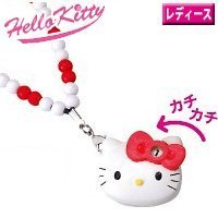 bridgestone-golf-hello-kitty-score-counter-gkt101-sports-japan-import