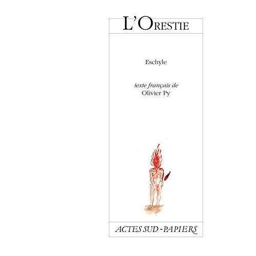 L'Orestie