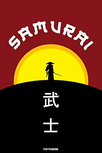 Samurai: Samurai Journal | Samurai Warrior Notebook | Gift idea for Japanesse Culture lovers | Ninja composition book | Bushido zen writing book | Birthday present