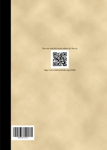 Sefer Mishnas Hasidim -i Vol 2 por Refoel Emanuel Chai Reiki