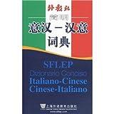 Image de Sflep Dizionario Conciso Italiano-Cinese Cinese-It