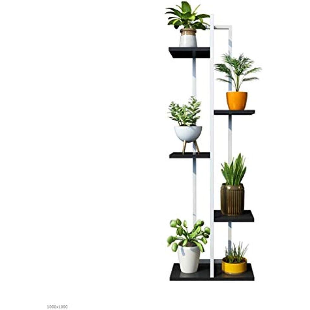 Hj Estante De Floressoporte Para Plantas Estante De Flores De