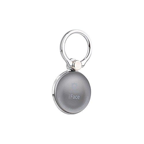 iFace Universal Phone Finger Ring Halterung [Circle] Außen für 360Rotation Grip/Ständer, Grau