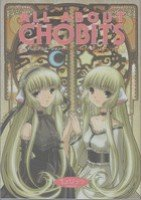 All about Chobits Edition simple One-shot
