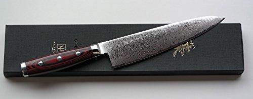 Damastmesser Yaxell SUPER GOU 161 – Kochmesser 20cm Klinge – Schnittkern aus Pulverstahl 63HRC + Schneidbrett - 3