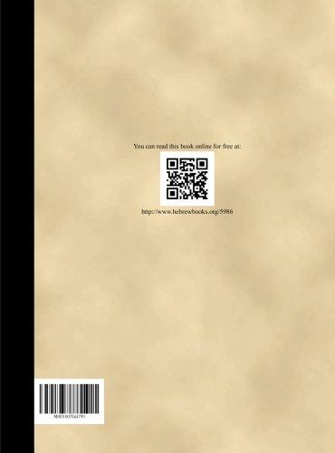 Sefer LeShem Shevu vAchalemo - Volume 1 por Shlomo Eliashiv