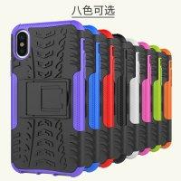 BCIT iphone 8 Cover - Alta qualità Doppio Strato ibrido Cellulari Case Custodia protettivo Per iphone 8 - Blu Arancione