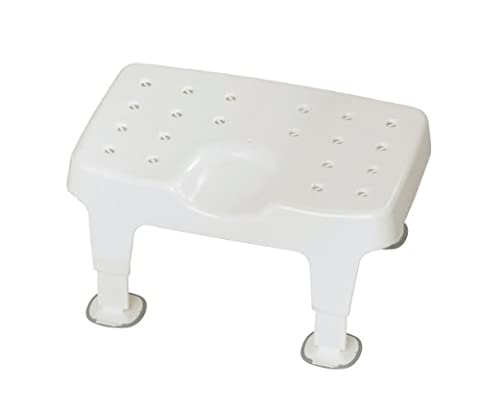 Homecraft Savanah Moulded Bath Seat Kit - 6-8 inches/15-20 cm