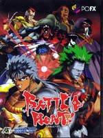 Battle Heat [PC FX]