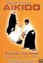 Aikido - Beginners Level DVD