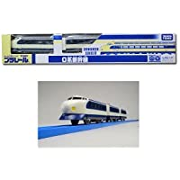 Tokaido Shinkansen opened during 1964 three-car Shinkansen [0] Pla limited vehicle (body cream) (Limited) TOMY Takara Tomy 130 428 (japan import)